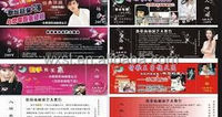 Customized discount coupon series admission ticket printing