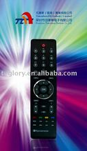 High-quality infrared remote control
