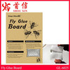 Folded paper fly glue trap mosquito glue trap insect glue board pest control products