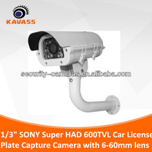 IR camera for Parking Lot, Toll Station, Exit Waterproof 600TVL Network IP Car License Plate Camera CLG-7800