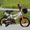 kids gas dirt bikes for sale cheap / children bicycles 12 inches / gas powered bicycles for sale