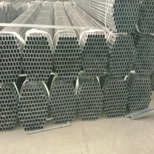 ASTM A53 GR.B hot dipped galvanized round pipe