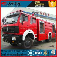 Hot sale Fire Truck rescue fire fighting truck long ladder fire truck