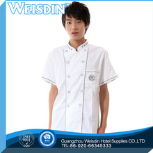 water and oil proof fabric for chef uniform