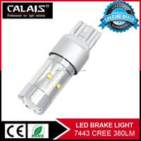 Auto cob led bulb s25 12v 21/5w brake light 3157 7443 six sides lighting led car stop light