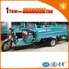environmental protection 3 wheel cargo tricycle made in China