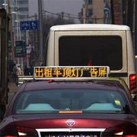 Vehicle facility taxi cab top led light