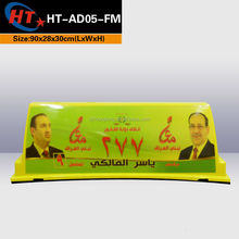Wildly used in Iraq yellow advertising car led roof signs