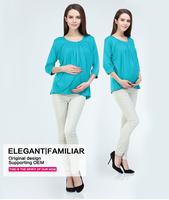 wholesale cotton fabric tender nursing clothes XY023