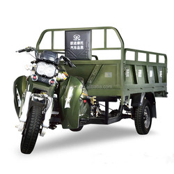 china new motorized cargo tricycles for sale