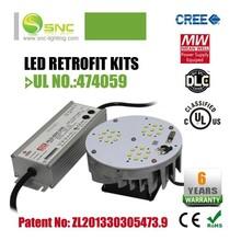 Outdoor Street Light LED Retrofit Kit for Shoebox 45W to replace 125W HPS