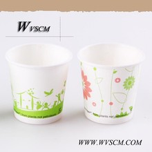 wholesale disposable paper cup printing for drinking