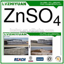 high quality zinc sulfate / zinc sulphate / ZnSO4.H2O