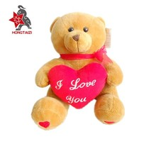 Oso de peluche de juguete, oso de peluche de juguete, oso de peluche con corazón rojo y corbata