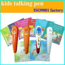OEM/ODM kids educational toy smart Touch Reading Pen recording and translating pen reader sound pen and books