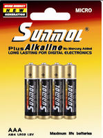 household aaa alkaline batteries lr03