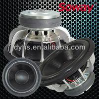 SW15-1 best 3000w 15 inch woofer /audio speaker/car subwoofer