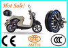 "10""-16"" rear wheel 48v 500w for electric bike ebike kit brushless scooter hub motor,High speed 120km/h electric wheel hub motor"