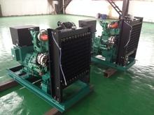 3 phase generator 15 kw yuchai diesel engine water cooled