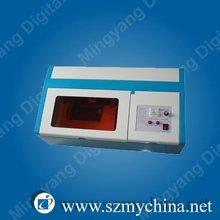 high quality 22*20cm laser cutting plotter