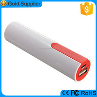 Reseller opportunities 2014 new coming 2600mah sex move power bank