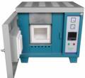 Kss-1700 Mini ahorro de energía Dental horno cerámico con alta temperatura para laboratorio máximo 1700.C