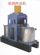 Cheap simple and easy operation animal oil extraction machine