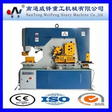 Design top sell universal combined ironworker