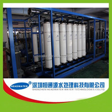 ro water treatment equipment for boiler water power indusrty