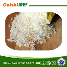 Japanese short grain white rice 5 broken