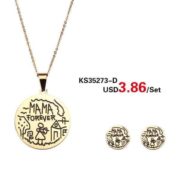 KS35273-D--USD3.86.jpg