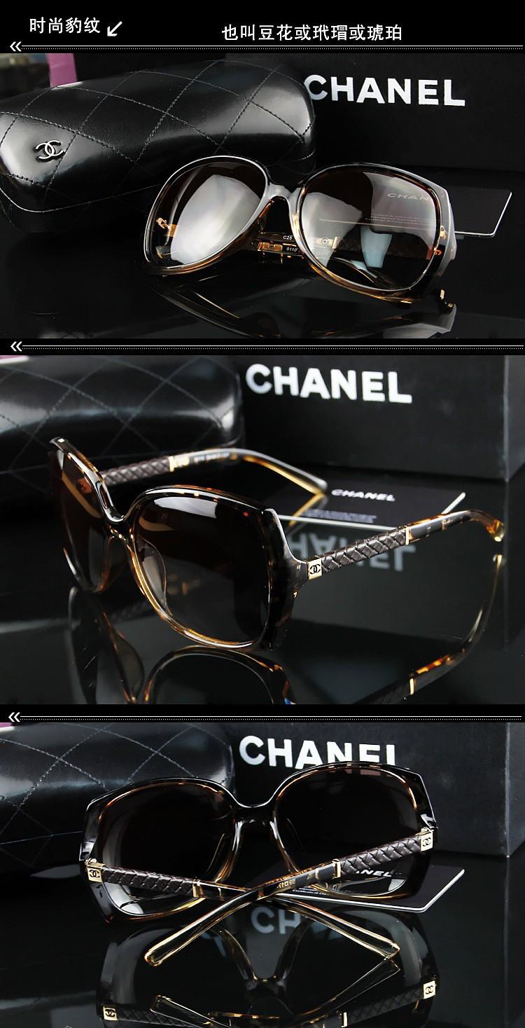 Женские солнцезащитные очки ! channeles UV 9110