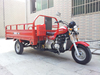 2015 hot sale 150cc 200cc 250cc 300cc cargo tricycle