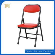 Wholesale Portable Metal Folding Chair