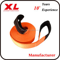 50mm stretch tow rope