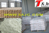 concrete accelerator chemical admixture