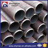China seamless tube9, Carbon seamless steel pipe