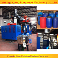 plastic barrel manufacturer machine / blow moulding machine for HDPE drums 55 gallon