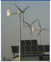 CBRL 200w-300w Mini wind turbine for wind-solar hybrid street light;FRP blade;mini wind turbine generator