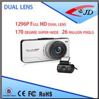 Dual Lens Dashboard + Audio Recording