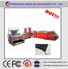 non woven fabric bag making machine price/ non woven cutting and sewing bag making machine/ non woven bag making machine price