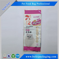 Alibaba china supplier plastic food packaging bags dog food