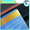 "PVC-Cards Gold Mag stripe card - 1/2"" HiCo. magnetic stripe, 3 Tracks. Graphics quality 30mil. 500 card pack"