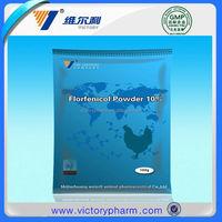 GMP animal medicine veterinary drug manufacturer ( Florfenicol )
