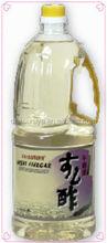 vinegar production line,Multiple for vinegar