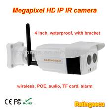 Security Systems Wireless Surveillance IP Bullet Kamera With 1.0 Megapixel 960P HD IR IP Cam