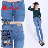 top brand skinny lady jeans sexy women jeans pants pictures(jeans 032)