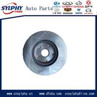 geely auto parts FRONT brake FRONT FRICTION PAD disc 1064001281