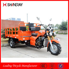 2015 hot sale Shineray 150cc 200cc 250cc 300cc cargo tricycle