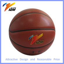 Import sports super fiber ball basketball